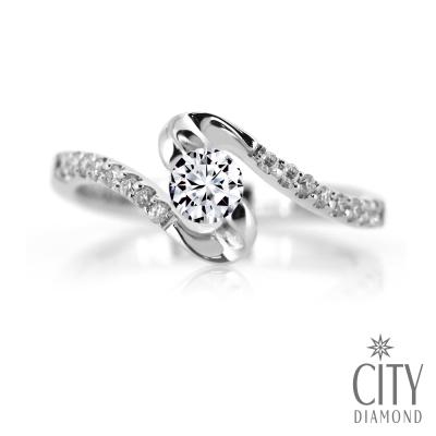 City Diamond『銀衣彩光』30分H&A鑽戒