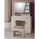 H&D 瑪奇朵3.2尺鏡台含椅96.4x40x159.5CM
