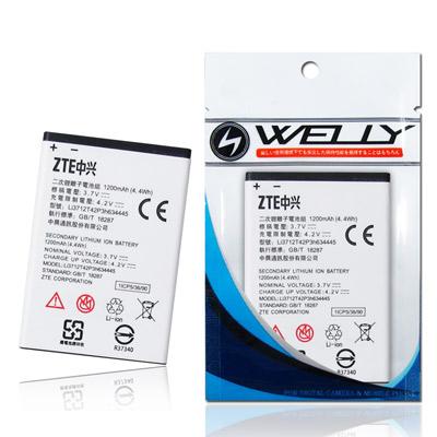 WELLY 台灣大哥大 TWM Amazing A4S 手機專用 防爆鋰電池