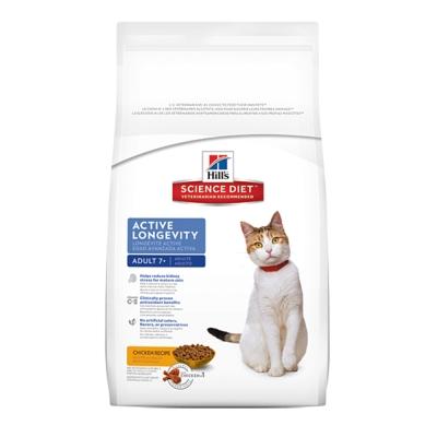 Hill's 希爾思 熟齡貓 7+ 活力長壽配方(6498HG)1.5公斤