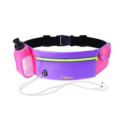 Tuban多機能運動腰包 3色可選
