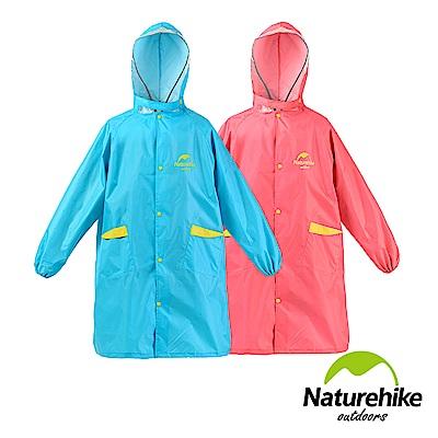 Naturehike 繽紛色彩兒童雨衣 帶書包位