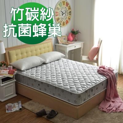 MG珍寶-竹碳紗防潑水-抗菌蜂巢獨立筒床墊-雙人加大6尺