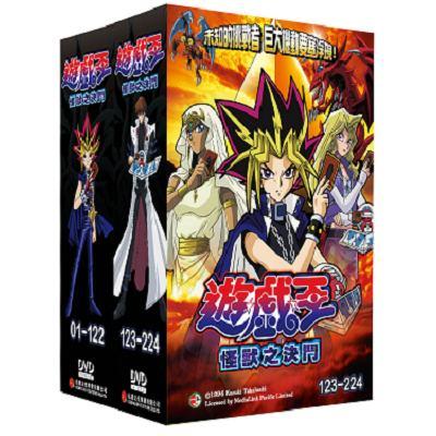 遊戲王 怪獸之決鬥《全224話》DVD