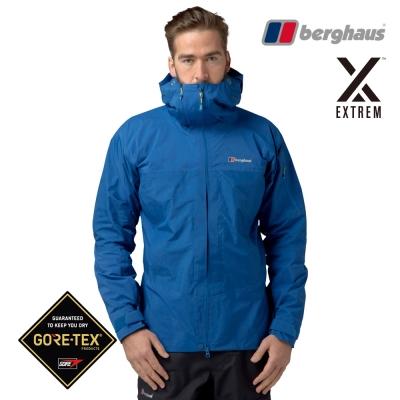 【Berghaus貝豪斯】男款頂級GT防水透氣登山連帽外套H22MV4潛水藍