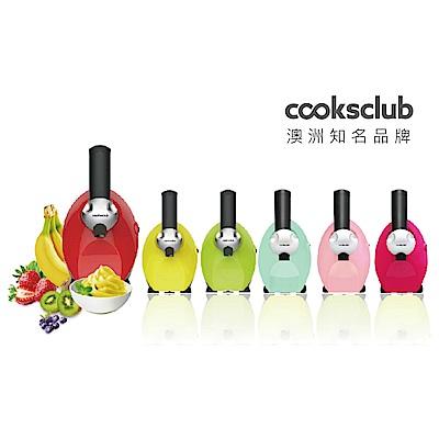 Cooksclub 澳洲天然水果冰淇淋機
