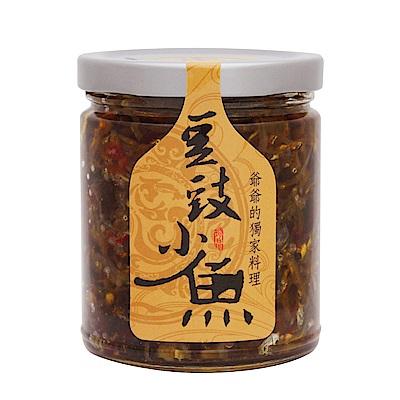 台灣向記 豆豉小魚(200g)