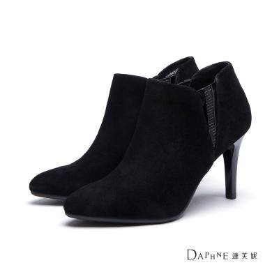 達芙妮DAPHNE 短靴-麂皮鬆緊帶高跟踝靴-黑