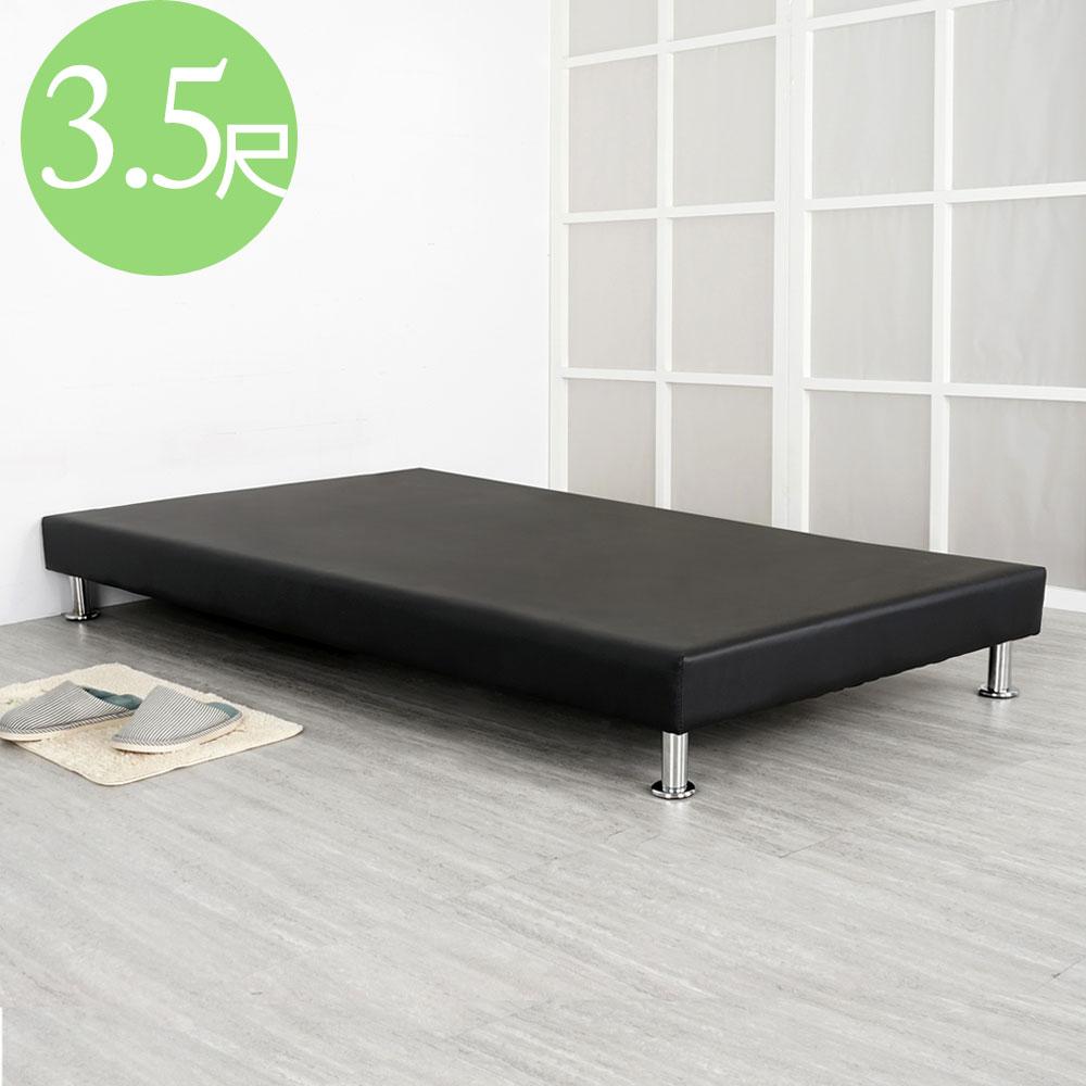 Homelike 吉米皮革床底架-單人3.5尺(二色) product image 1