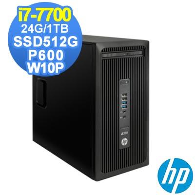 HP Z238 MT 7代i7 W10Pro 直立式繪圖工作站