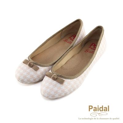 paidal 千鳥格小蝴蝶結芭蕾舞鞋娃娃鞋-咖