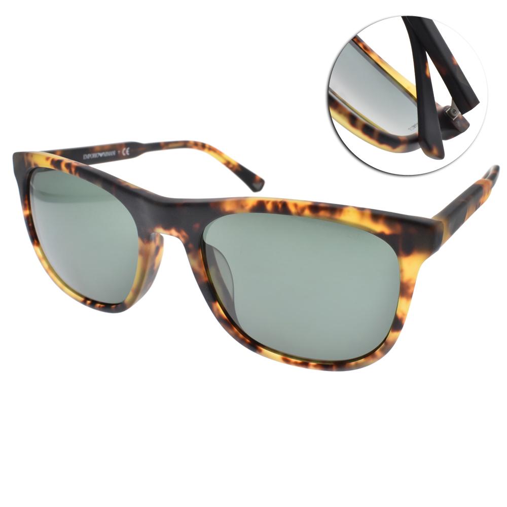 EMPORIO ARMANI太陽眼鏡 個性大框/霧琥珀#EA4099F 567771