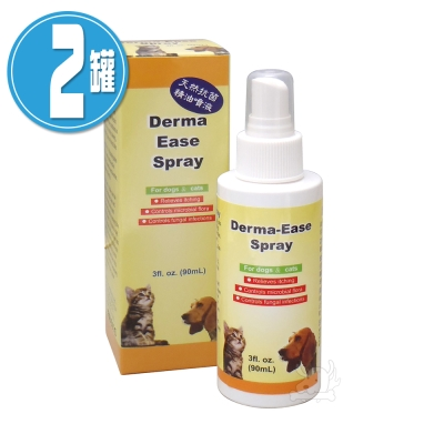 Derma Ease Spra 舒膚敏 天然抗菌精油皮膚噴劑 90ml X2罐