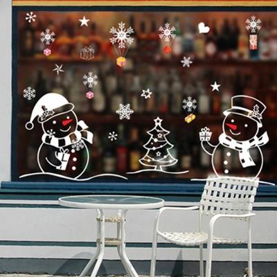 時尚壁貼 - 雪人交換禮物