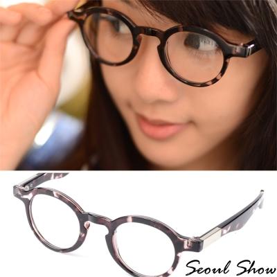 Seoul Show 復古小版圓框平光眼鏡 6768灰琥珀