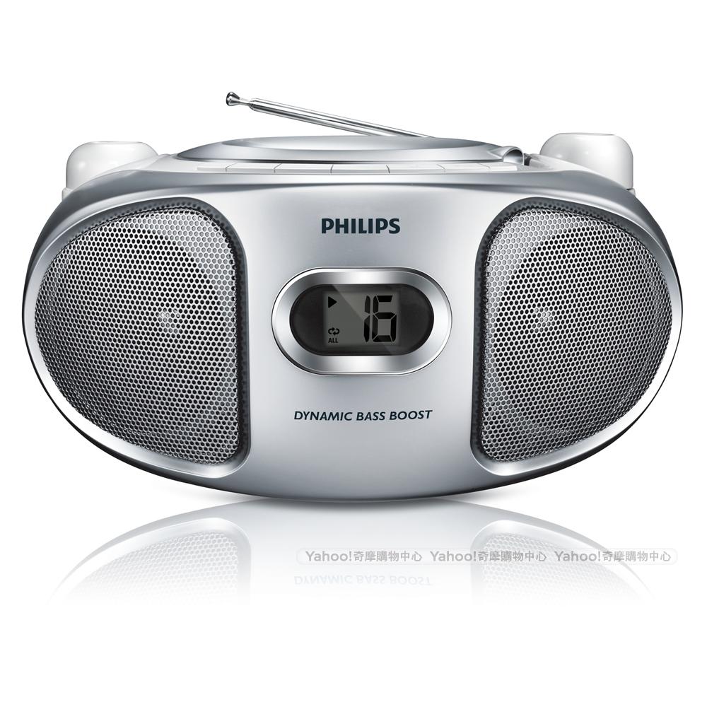 飛利浦CD手提音響(銀色)AZ105S(快速到貨)