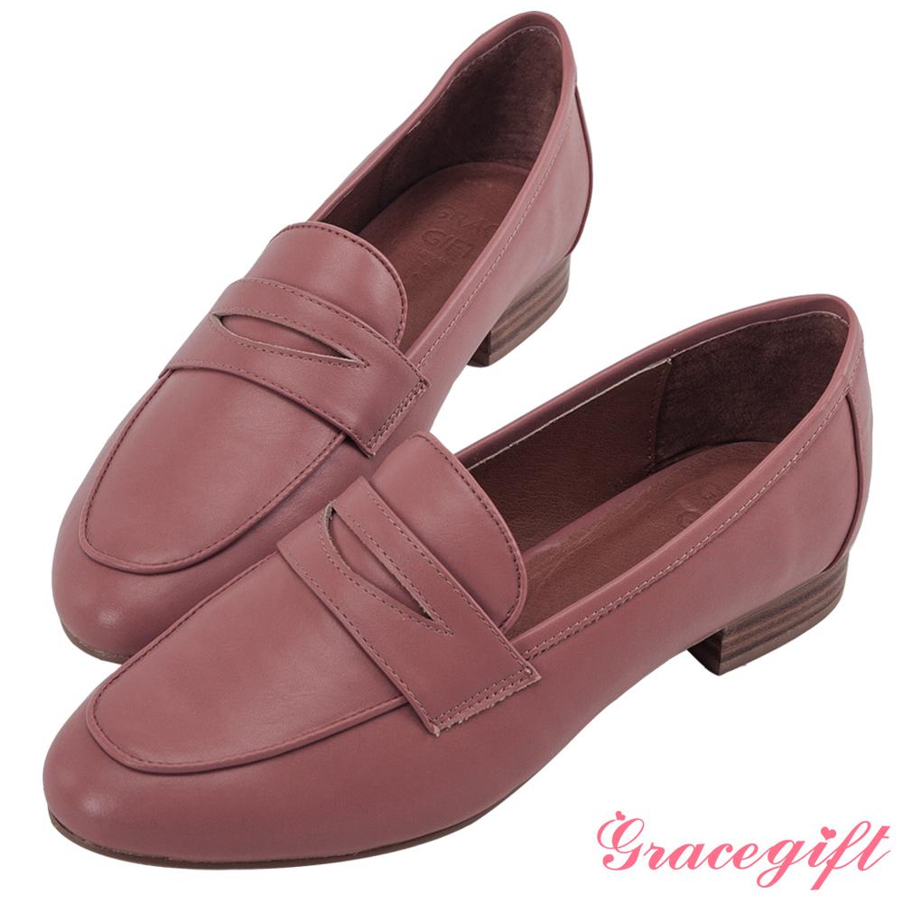 Grace gift-經典素面皮革樂福鞋 深粉
