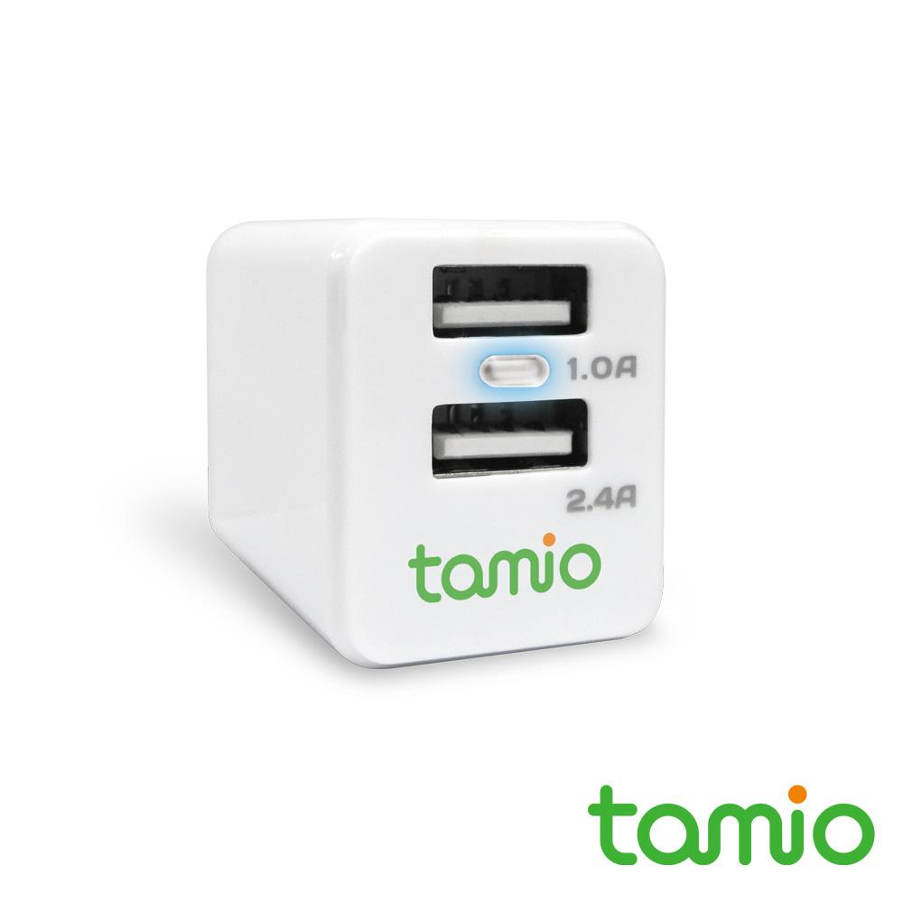 TAMIO AC240 雙USB高速充電器