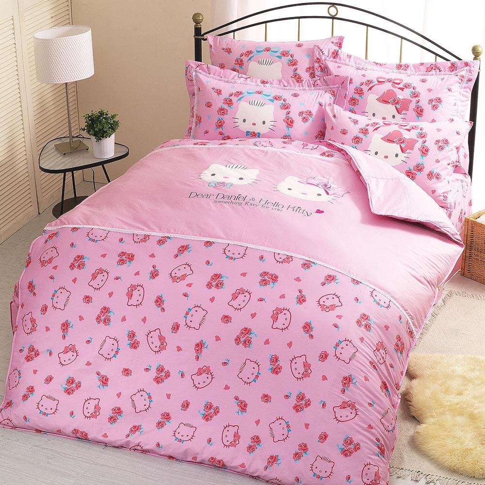 享夢城堡 精梳棉雙人床包涼被四件組-HELLO KITTY 幸福婚禮-粉