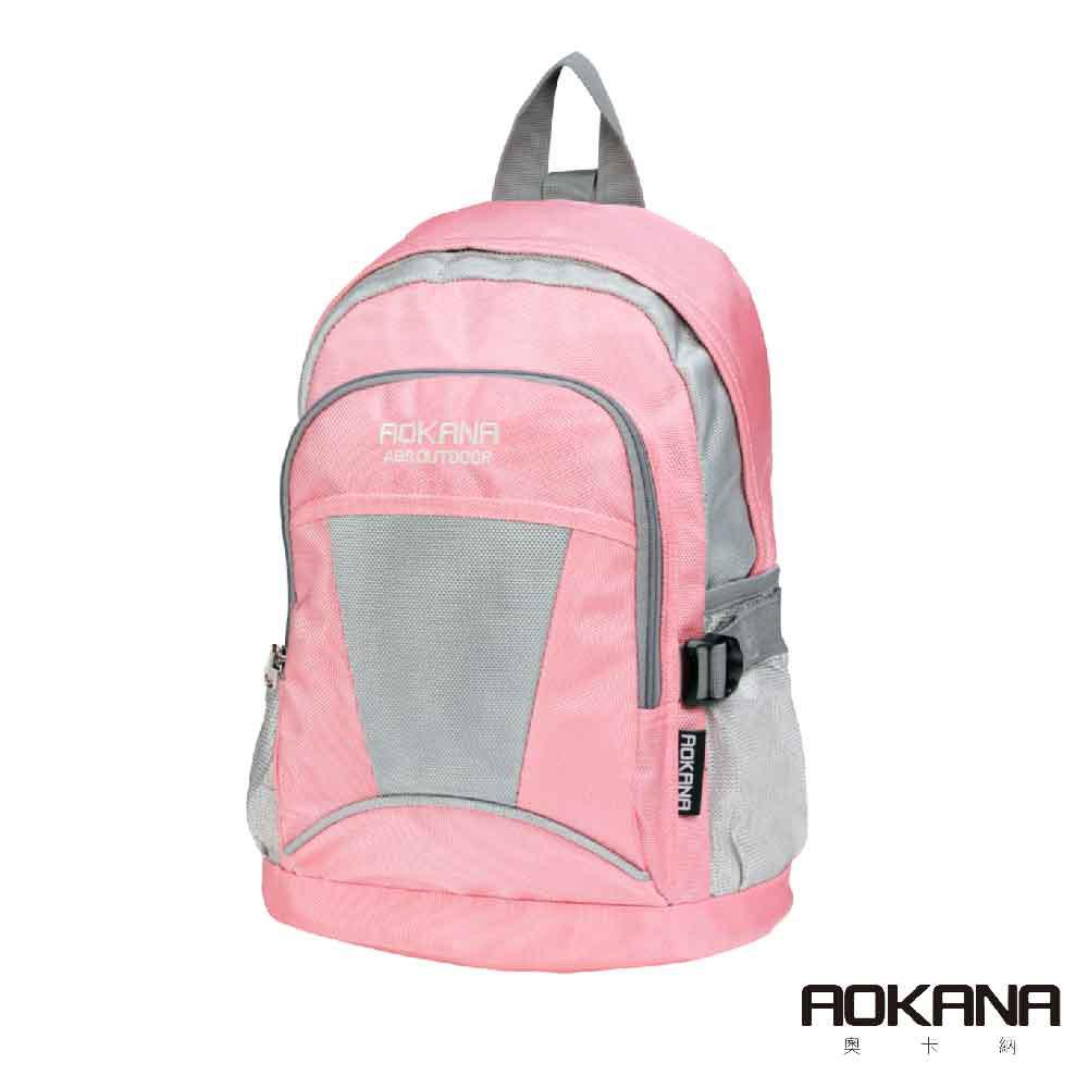 AOKANA奧卡納 輕量防潑水休閒小型後背包(石英粉)68-088