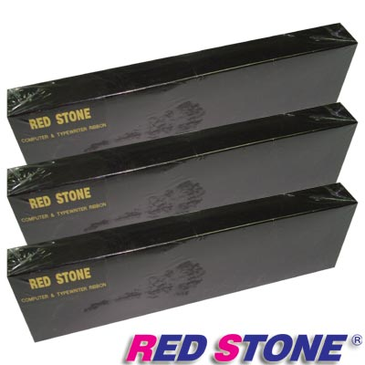 RED STONE for YE-DATA YD4100/YD4400黑色色帶組(1組3入)