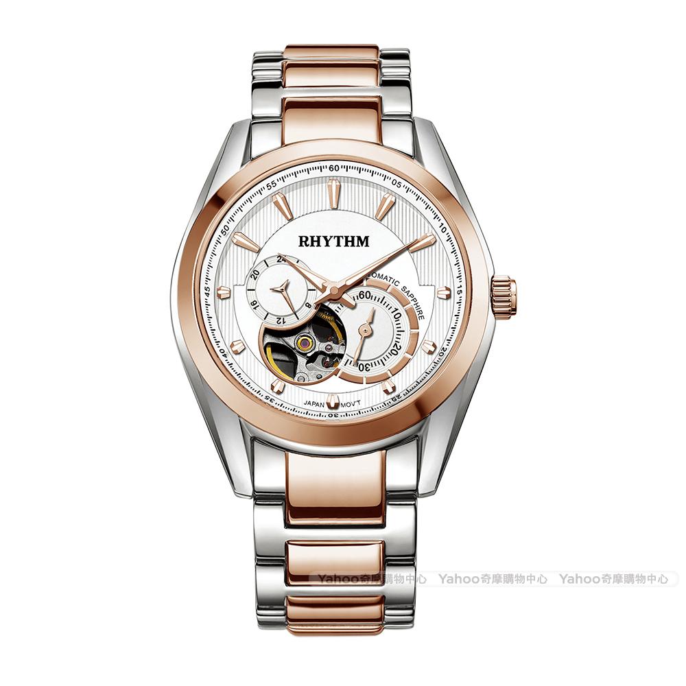 RHYTHM日本麗聲 時空旅程鏤空自動機械腕錶A1402S04-玫瑰金/48mm
