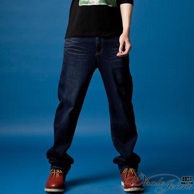 WHALE-JEANS-男款經典百搭直筒牛仔褲