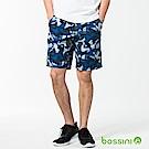 bossini男裝-休閒海灘快乾褲01皇家藍