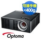[快速到貨]Optoma (ML750) HD 3D WXGA高亮度微型投影機