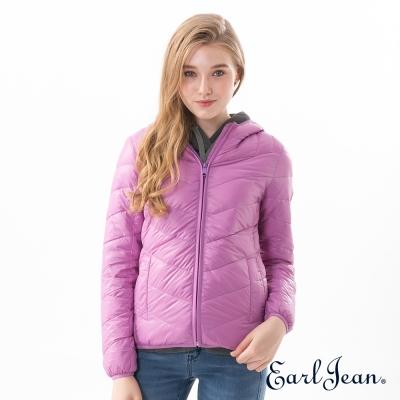 Earl Jean 輕量連帽羽絨外套-紫-女