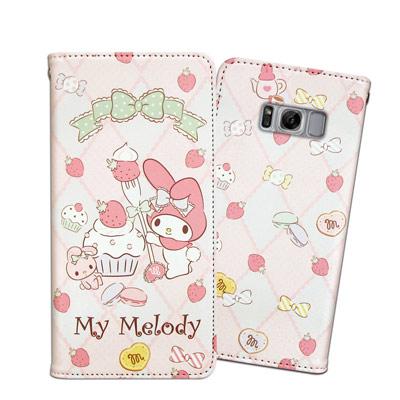 三麗鷗 Melody Samsung Galaxy S8 甜心磁扣皮套(草莓甜點...