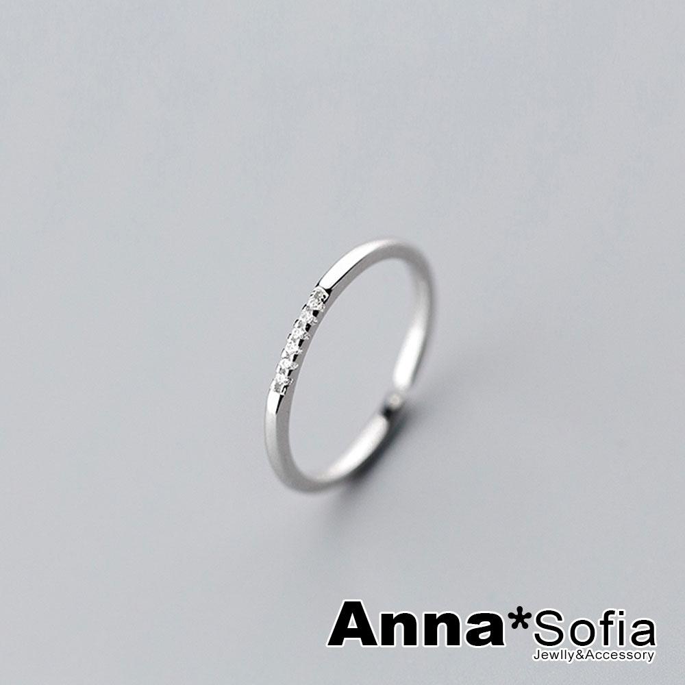 【3件5折】AnnaSofia 微鑲細鑽細緻款 925純銀開口戒指(銀系)