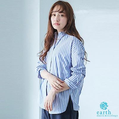 earth music 寬版落肩直條紋純棉襯衫