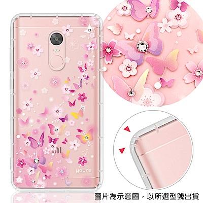 YOURS Xiaomi 小米 紅米系列 彩鑽防摔手機殼-夢蝶