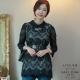 LIYO理優洋裝韓系娃娃領蕾絲連身裙(杏,黑