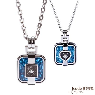J'code真愛密碼 聽見愛白鋼成對項鍊