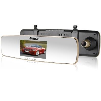 攝錄王 Z5++Plus 微曲面後視鏡 5吋大螢幕 高畫質廣角行車記錄器-快