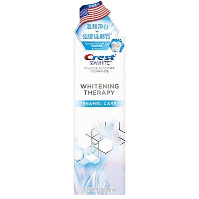 美國Crest 3DWhite溫和淨白牙膏116g(強健琺瑯質)