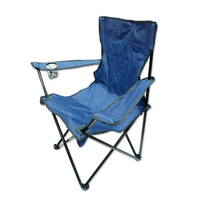 Tree Walker 休閒扶手椅 藍