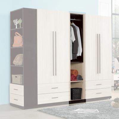 H&D 伊凡卡1.3尺衣櫃 40x60x197CM