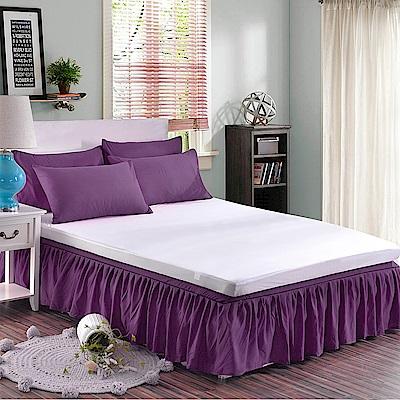 HUEI生活提案 韓系玩色三件式枕套床裙組 雙人 紫