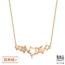 點睛品 18K金閃耀星星鑽石項鍊