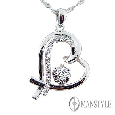 MANSTYLE「很愛很愛妳」0.08ct 八心八箭鑽墜