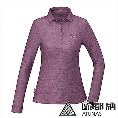 【ATUNAS 歐都納】女款涼爽防曬抑菌抗臭長袖POLO衫A1-P1811W麻花紫