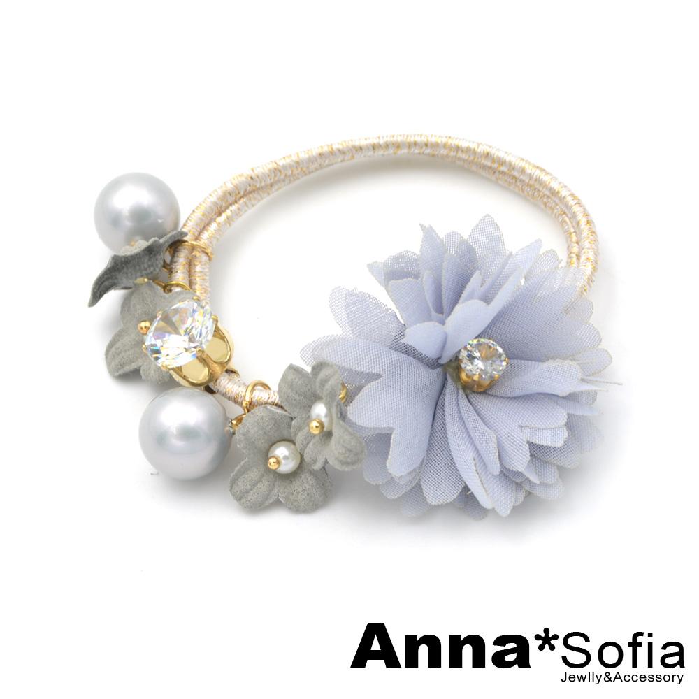 AnnaSofia 花葵朵樣款 純手工彈性髮束髮圈髮繩(藍灰系)