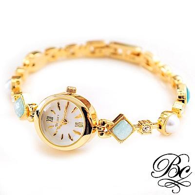 BELLUCY 魅力女伶手鍊錶(寧靜藍)