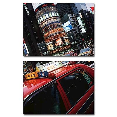美學365-兩聯式橫幅 掛畫無框畫 摩登都市 40x30cm