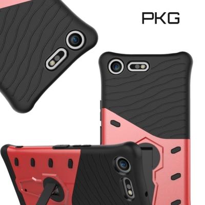 PKG SONY XZ Premium抗震防摔保護殼(戰甲紅)