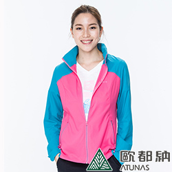 【ATUNAS 歐都納】女款防曬/防潑水/可收式連帽輕薄外套A-G1704W粉紅亮藍