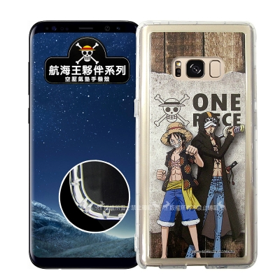 航海王夥伴系列 Samsung S8+/S8 Plus 空壓殼(魯夫&羅...